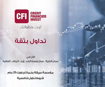 Credit Financier Invest - Jordan